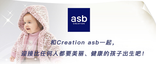creationasb