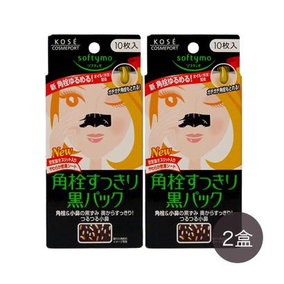 日本 KOSE 高丝去黑头粉刺鼻贴温和装10片/盒*2