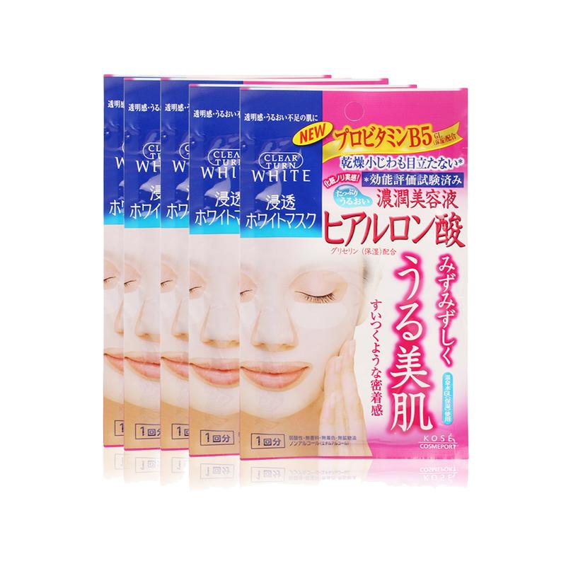日本 Kose 高丝clear turn精华面膜5片/盒