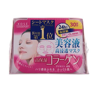 日本 Kose 高丝clear turn精华面膜抽取式面膜30片/盒