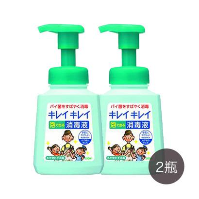 日本 Lion 狮王低刺激消毒泡沫型洗手液250ml/瓶*2