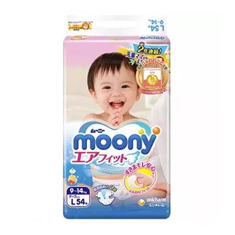 【保税商品】尤妮佳Moony L54婴儿纸尿裤宝宝尿不湿