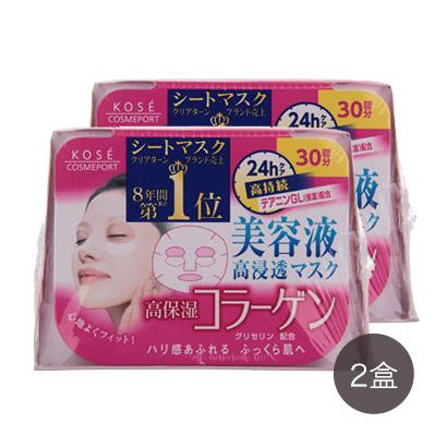 日本 Kose 高丝clear turn精华面膜抽取式面膜30片/盒*2
