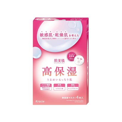 日本 kracie 肌美精敏感肌干燥肌用高保湿面膜4片/盒