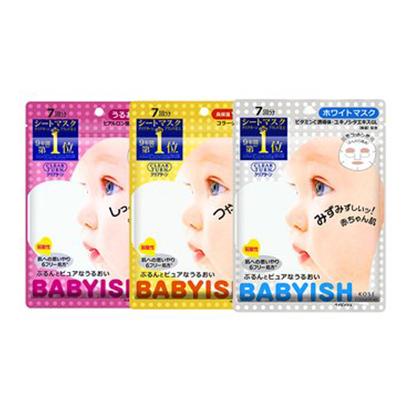 日本 Kose 高丝婴儿肌玻尿酸保湿补水面膜清透嫩肤7片/袋