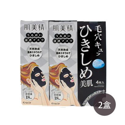 日本 Kracie 肌美精保湿紧致面膜4片/盒*2
