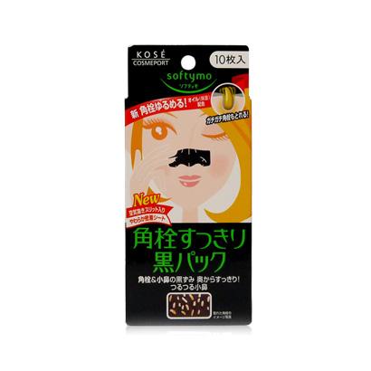 日本 KOSE 高丝去黑头粉刺鼻贴温和装10片/盒