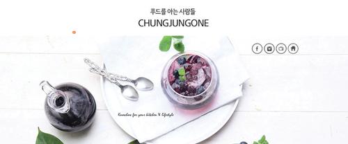 chungjungwon
