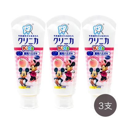 日本 Lion 狮王儿童防龋齿酵素清洁牙膏水蜜桃味60g/支*3