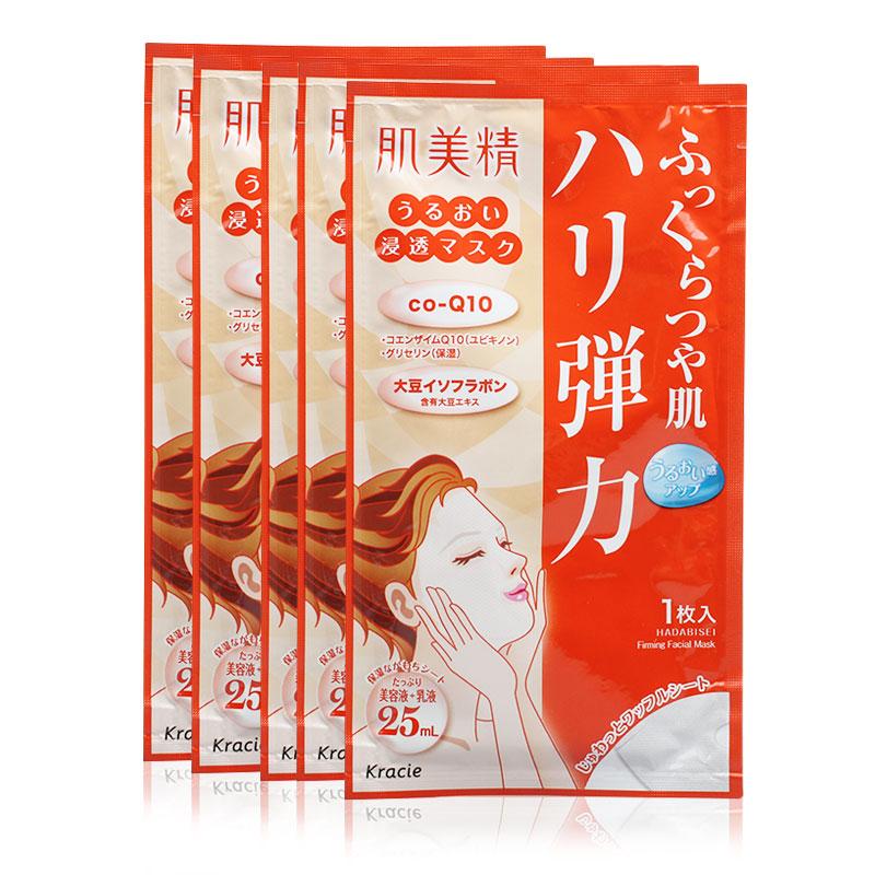 日本 Kracie 肌美精保湿浸透面膜5片/盒