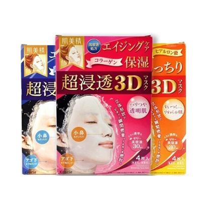 日本 Kracie 肌美精超保湿浸透3D面膜4片/盒