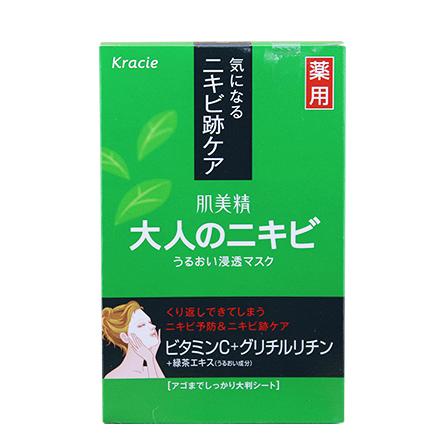 日本 Kracie 肌美精绿茶祛痘面膜5片/盒