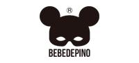 贝贝德皮诺