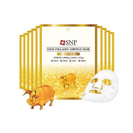 韩国 SNP 黄金胶原蛋白面膜贴25ml*10片/盒