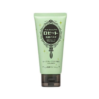 日本 ROSETTE 诗留美屋海泥洁面膏清洁毛孔绿色洗面奶120g/支