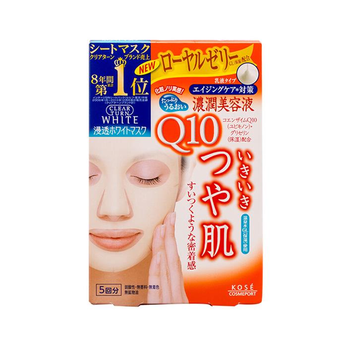 日本 Kose 高丝美容液面膜5片/盒