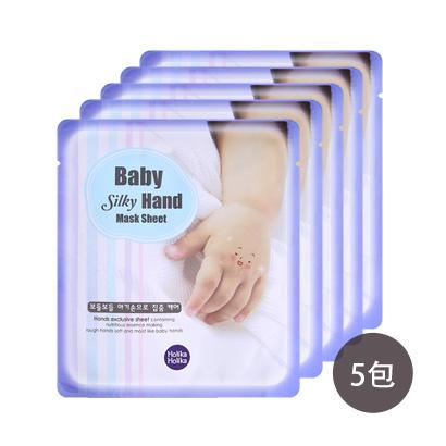韩国 Holika Holika 婴儿丝滑嫩肤去角质手膜15ml/包*5