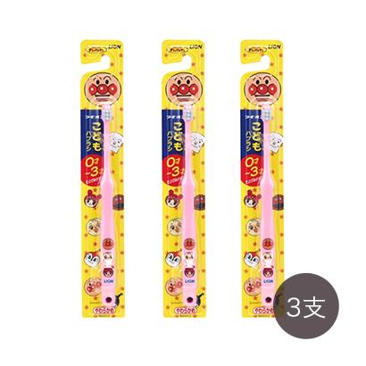 日本 Lion 狮王面包超人0-3岁用儿童软毛牙刷3支