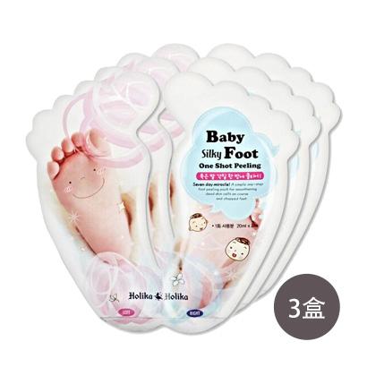 韩国 Holika Holika 婴儿丝滑嫩肤去角质脚膜(20ml*2)/盒*3